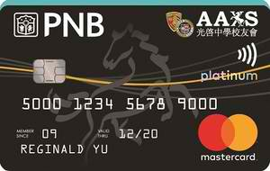 PNB Alumni Association of Xavier School Mastercard